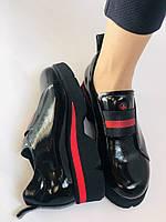 Женские туфли-лоферы. Натуральная лакированная кожа. Турция. Evromoda. Р. 37, фото 5