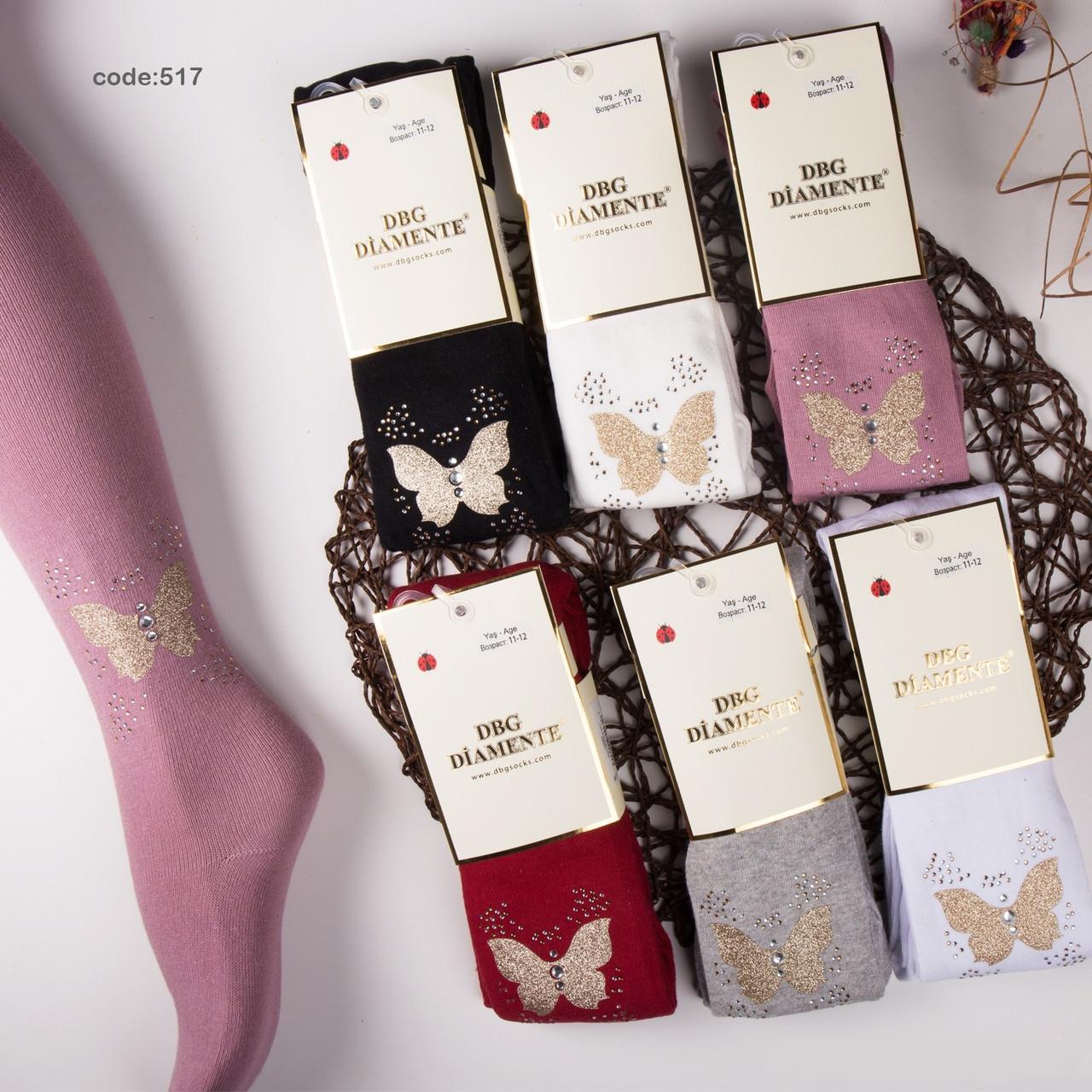 Колготки для дівчаток бавовняні р.3-4 роки (98-104 см) ТМ DBG Diamente (кольори можуть відрізнятися!) бабочки