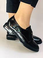Стильні жіночі туфлі. Висока якість. Натуральна лакована шкіра. Невисокий каблук. Molka 35. 38.40, фото 4