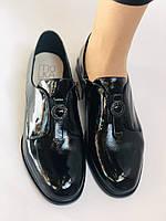 Стильні жіночі туфлі. Висока якість. Натуральна лакована шкіра. Невисокий каблук. Molka 35. 38.40, фото 9
