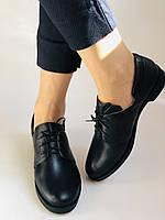 Стильные женские туфли. Оксфорды. Натуральная кожа . Низкий каблук. Molka Р . 35,36,38 39, 40, фото 2