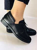 Стильные женские туфли. Оксфорды. Натуральная кожа . Низкий каблук. Molka Р . 35,36,38 39, 40, фото 5