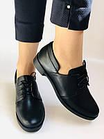Стильные женские туфли. Оксфорды. Натуральная кожа . Низкий каблук. Molka Р . 35,36,38 39, 40, фото 3