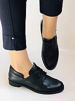 Стильные женские туфли. Оксфорды. Натуральная кожа . Низкий каблук. Molka Р . 35,36,38 39, 40, фото 4
