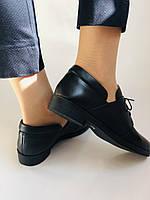 Стильные женские туфли. Оксфорды. Натуральная кожа . Низкий каблук. Molka Р . 35,36,38 39, 40, фото 7