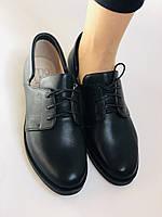 Стильные женские туфли. Оксфорды. Натуральная кожа . Низкий каблук. Molka Р . 35,36,38 39, 40, фото 9