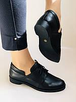 Стильные женские туфли. Оксфорды. Натуральная кожа . Низкий каблук. Molka Р . 35,36,38 39, 40, фото 6