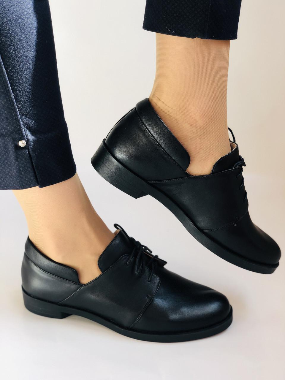Стильные женские туфли. Оксфорды. Натуральная кожа . Низкий каблук. Molka Р . 35,36,38 39, 40