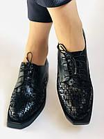 Стильні жіночі туфлі.Натуральна шкіра.Висока якість.Невисока танкетка.Erisses. 35-40, фото 6