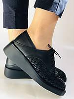 Стильні жіночі туфлі.Натуральна шкіра.Висока якість.Невисока танкетка.Erisses. 35-40, фото 2