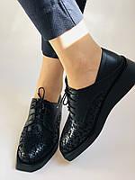 Стильні жіночі туфлі.Натуральна шкіра.Висока якість.Невисока танкетка.Erisses. 35-40, фото 5