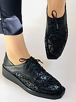 Стильні жіночі туфлі.Натуральна шкіра.Висока якість.Невисока танкетка.Erisses. 35-40, фото 3