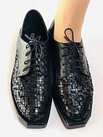 Стильні жіночі туфлі.Натуральна шкіра.Висока якість.Невисока танкетка.Erisses. 35-40, фото 9