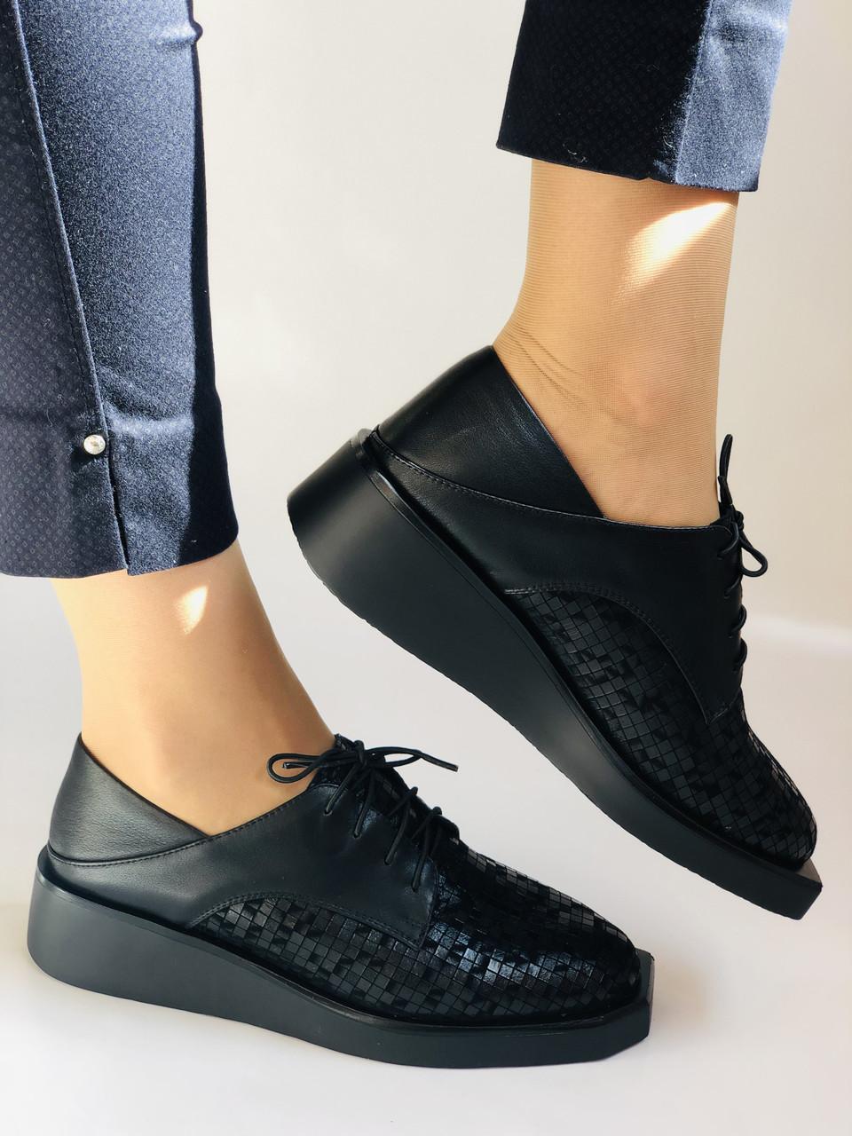 Стильні жіночі туфлі.Натуральна шкіра.Висока якість.Невисока танкетка.Erisses. 35-40