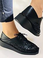 Стильні жіночі туфлі.Натуральна шкіра.Висока якість.Невисока танкетка.Erisses. 35-40, фото 4