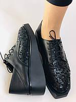 Стильні жіночі туфлі.Натуральна шкіра.Висока якість.Невисока танкетка.Erisses. 35-40, фото 7