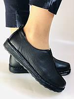 Жіночі осінні туфлі на широку ногу. Натуральна шкіра.Р. 36,38,39,40.Супер комфорт Vellena, фото 6