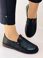 Жіночі туфлі на широку ногу. Натуральна шкіра. Суперкомфорт Р. 37,39,40,41,42 Vellena, фото 2