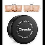 Рассыпчатая пудра Ciracle Secret Sebum Powder, фото 3