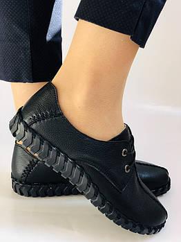 24pfm.   Женские осенние туфли на широкую ногу. Натуральная кожа. Р. 36, 37, 39, 40 Супер комфорт Vellena