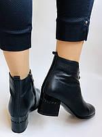 Женские демисезон. ботинки на среднем каблуке. Натуральная кожа.Высокое качество. Р.  34,35,37,38 Lottini, фото 7