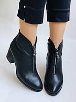 Женские демисезон. ботинки на среднем каблуке. Натуральная кожа.Высокое качество. Р.  34,35,37,38 Lottini, фото 3