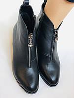 Женские демисезон. ботинки на среднем каблуке. Натуральная кожа.Высокое качество. Р.  34,35,37,38 Lottini, фото 8