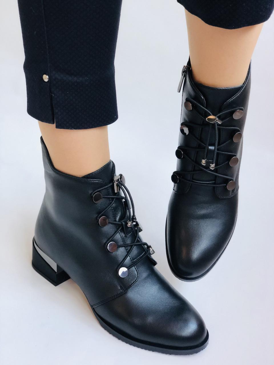 Erisses. Жіночі осінні ботинки з натуральної шкіри на середньому каблуці на вузьку ногу. Розмір 35.36.37.39.40