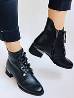 Erisses. Жіночі осінні ботинки з натуральної шкіри на середньому каблуці на вузьку ногу. Розмір 35.36.37.39.40, фото 5