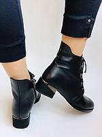 Erisses. Жіночі осінні ботинки з натуральної шкіри на середньому каблуці на вузьку ногу. Розмір 35.36.37.39.40, фото 8