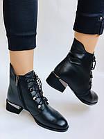 Erisses. Жіночі осінні ботинки з натуральної шкіри на середньому каблуці на вузьку ногу. Розмір 35.36.37.39.40, фото 6