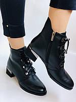 Erisses. Жіночі осінні ботинки з натуральної шкіри на середньому каблуці на вузьку ногу. Розмір 35.36.37.39.40, фото 4