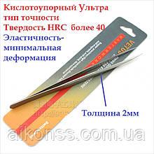 Пинцет прецизионный Vetus SS-SA (140 мм) прямой высокоточный для монтажа, для ресниц, HRC40 не антимагнитный