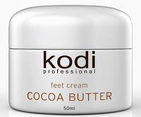 Крем для ног Kodi (масло какао) 50 мл.