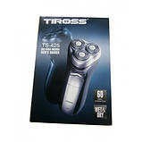 Электробритва Tiross TS-425 бритва, фото 2