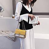 Женская классическая сумочка на три отдела на толстой цепочке клатч женский желтый, фото 6