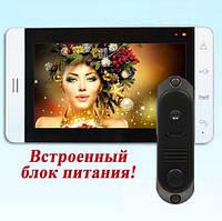 Комплект видеодомофона PoliceCam PC-705 (DVC-4Q)