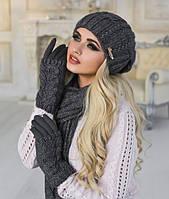 Стильный вязаный комплект состоящий из шарфа, перчаток и шапки