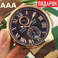 Ulysse Nardin Maxi Marine AAA Gold-Brown