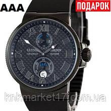 Ulysse Nardin Maxi Marine Chronometer All Black