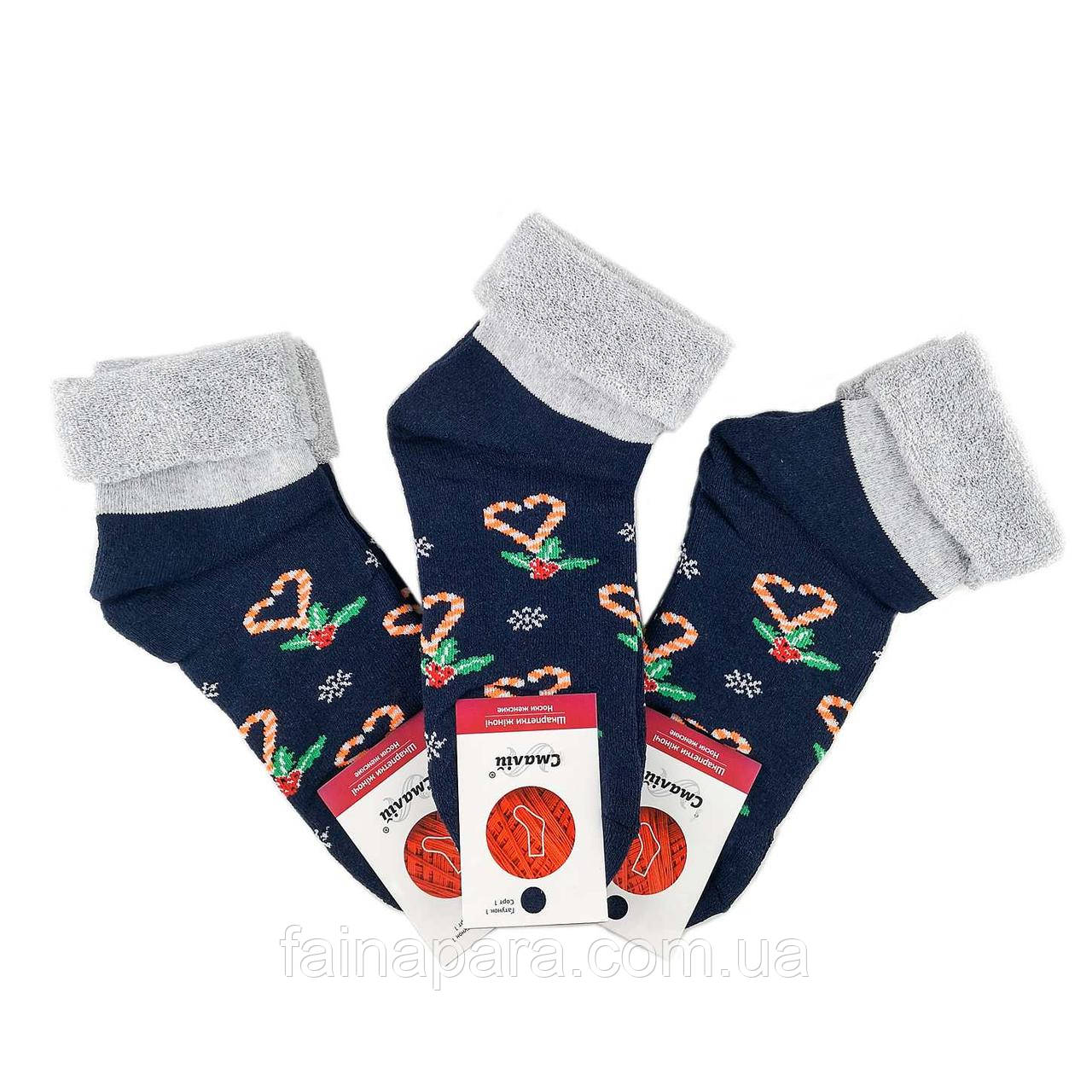 Женские новогодние махровые носки с отворотом