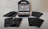 Мультимейкер , Электрогриль 4 в 1, гриль, вафельница, бутербродница ,орешница Rainberg RB-5408,2200 Вт, фото 3