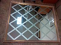 "Зеркало в раме ""Панно"" 1300х1000 мм"