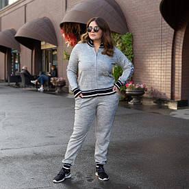 Теплый вязаный батальный спортивный костюм на молнии 44 46 48 50 52 54 56 58 размер