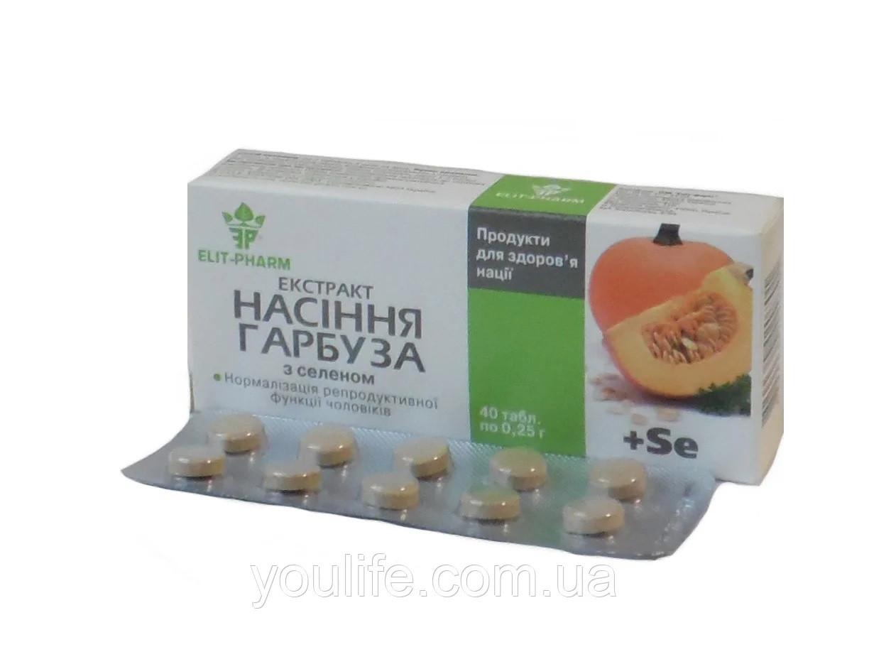 Экстракт семян тыквы с селеном 40 таблеток Элит-фарм
