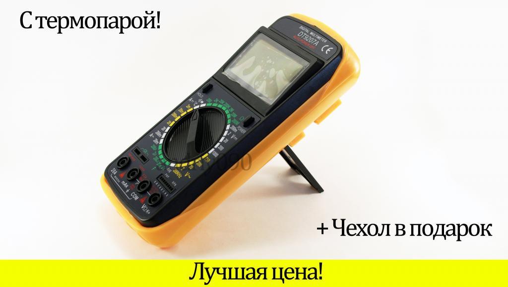 Цифровой профессиональный мультиметр DT-9207A