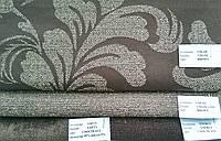 Мебельная ткань Жакард подборка  к СHLOE, фото 1
