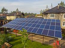 Risen Jаger Plus 400 Вт Солнечная батарея RSM144-6-400M для дома, фото 3