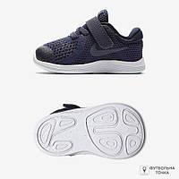 Кроссовки детские Nike Revolution 4 Baby Toddler Shoe 943304-501 (943304-501). Детские повседневные кроссовки.
