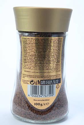 Кофе Tchibo Gold Selection Растворимый 100 г, фото 2